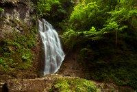 Водопад Скока ; Коментари:5