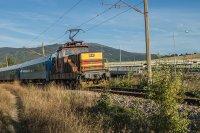 Експресен влак 61012 ; Коментари:5
