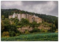 Зографския манастир ; Коментари:2