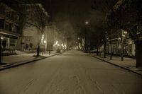 Пуст е градът; comments:7