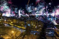 Честита нова 2017 година; comments:7