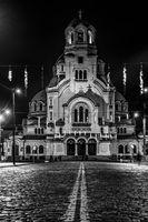 Експеримент/Сгради/Александър Невски; comments:1