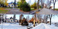Есен и Зима; comments:10