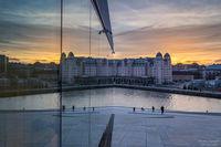 Гледка от Операта в Осло по залез...; Коментари:2