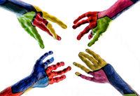 Ръцете; Коментари:1