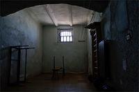 Фитнес в софийски затвор; comments:5