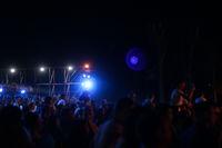 Concert vibes; Няма коментари