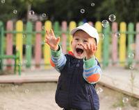 Радост в детските очи; comments:3
