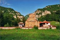 Погановски манастир; comments:13
