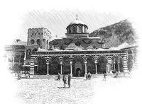 Рилски манастир; Коментари:1