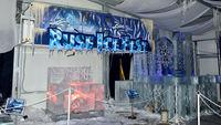 Ruse Ice Fest; Коментари:1