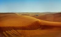 Руб Ал-Хали; comments:9