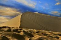 Пак за пустинята; comments:9