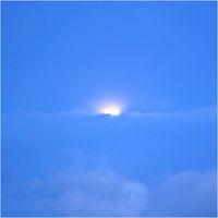 Бяло слънце; comments:1