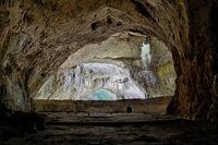 Деветашка пещера; comments:5