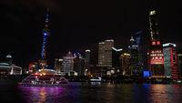 Китай; comments:1