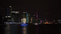 Шанхай; comments:1