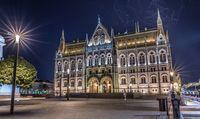 Унгарското министерство на правосъдието в една нощ !; comments:7