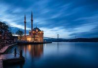 Истанбулски утрини; comments:19