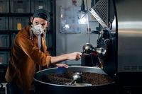 Пекар на кафе; comments:7