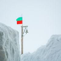 Сред белотата на снега и мъглата; comments:14