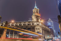The Old Post Office. Shanghai; comments:2