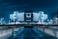 Национален дворец на Културата, гр.София; comments:2