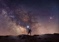 Cosmic selfie; comments:12
