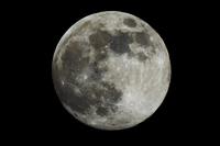 Супер Луна - 7 май 2020 г.; comments:5