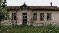 Старото училище в с.Върбовчец; No comments