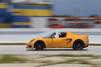 Lotus Sofia Driving school; comments:9
