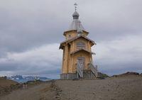 Руският православен храм на остров Кинг Джордж; comments:5