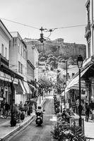 Атина; Няма коментари
