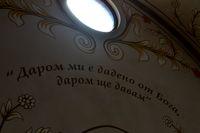 """В """"Дом на Доброто"""", село Коньово, до Нова Загора; No comments"""