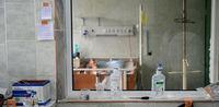 Ковид отделение...; comments:1