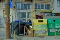Рециклаторът на общия боклук !; No comments