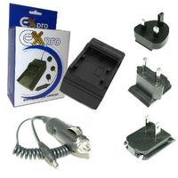 Зарядно за батерии EN-EL15 - Никон