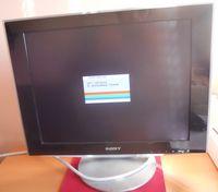 Продавам монитор SONY 15 in TFT LCD SDM-HS53