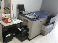 Продавам Digital Konica R1 Minilab
