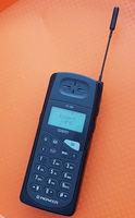 Pioneer GSM 1995 г.