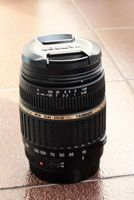 Tamron 18-200mm f/3.5-6.3 XR DI-II Macro LD AF A14 for Canon