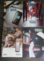 Ръководства/упътвания за ретро GSM/мобилни телефони