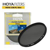 Поляризационен филтър - Hoya Cir-Pl Slim 82mm