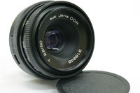 Carl Zeiss Jena Tessar 50mm F2.8 - M42