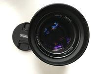 Voigtländer Nokton 1:1.1/50mm P-type за Leica