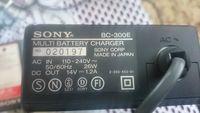 Зарядно и батерии