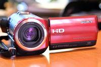 Перфектна камера Sony HDR-CX100