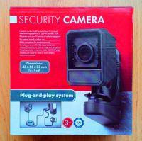 Чисто нова камера за видеонаблюдение