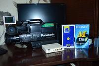 Продава видеокамера panasonic m50 и за продажба канпус кепър