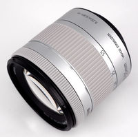 Canon 18-55 f4-5.6 IS STM сив